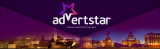 Logo Advertstar